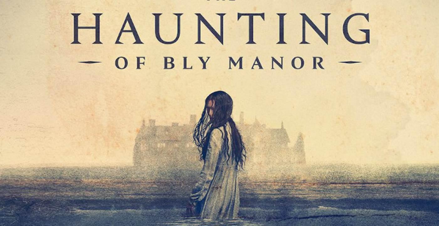 The Haunting of Bly Manor: trama, cast, trailer, data uscita su Netflix